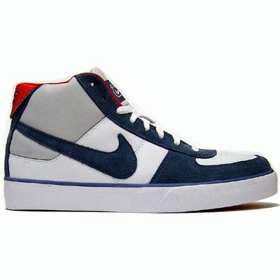 Nike Mavrk Mid