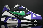 Nike Air Structure Triax 91 White Lucky Green